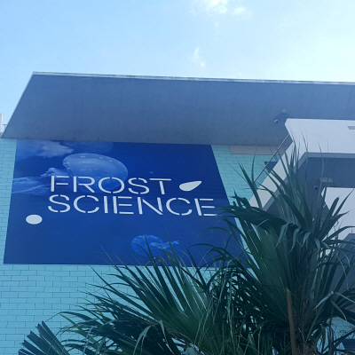 Frost Science Museum Awarded Grants Aimed at Improving Miami's Coastal Resilience